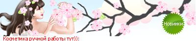 http://b.kidstaff.com.ua/lineage-a2144caff1b9f96aa9ee9f8f441df04b.png